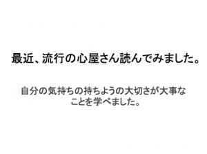 2015年4月28日(火)アイキャッチ画像