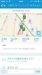 2015年3月1日RunKeeper