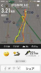 2015年4月8日(水)Nike