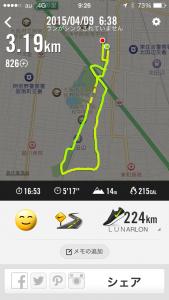 2015年4月9日(木)Nike