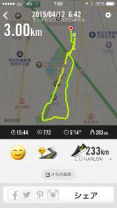 2015年4月12日(日)Nike