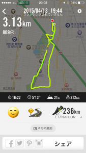 2015年4月13日(月)Nike