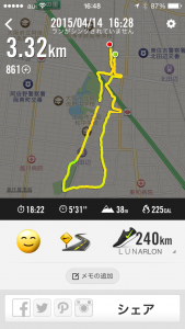2015年4月14日(火)Nike