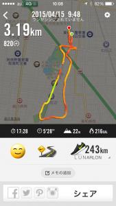 2015年4月15日(水)Nike