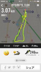 2015年4月16日(木)Nike