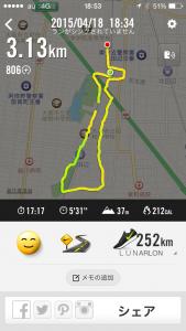 2015年4月18日(土)Nike