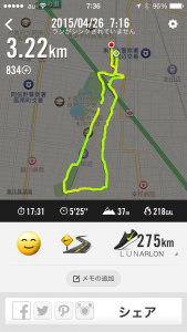 2015年4月26日(日)Nike