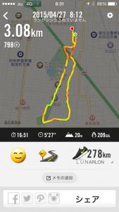 2015年4月27日(月)Nike