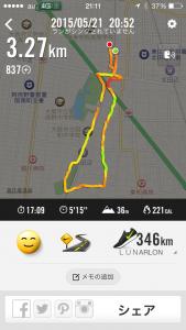 2015年5月21日(木)Nike
