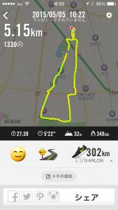 2015年5月5日(火)Nike