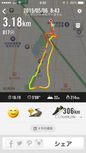 2015年5月6日(水)Nike