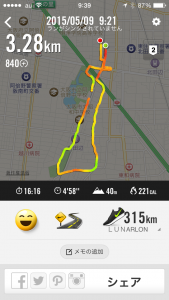 2015年5月9日(土)Nike