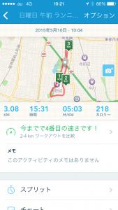 2015年5月10日RunKeeper