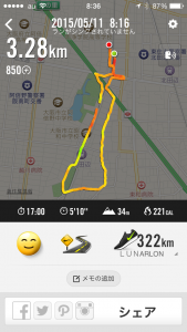 2015年5月11日(月)Nike