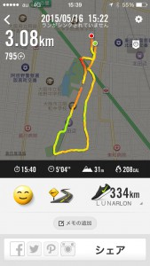 2015年5月16日(土)Nike