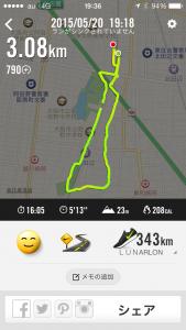 2015年5月20日(水)Nike