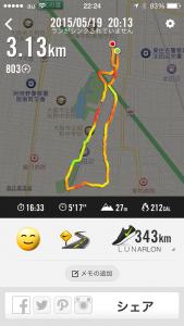 2015年5月19日(火)Nike