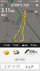 2015年5月24日(日)Nike