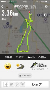 2015年5月26日(火)Nike