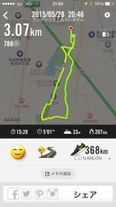 2015年5月28日(木)Nike