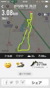 2015年5月30日(土)Nike