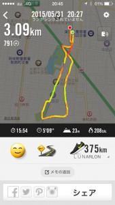 2015年5月31日(日)Nike