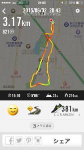 2015年6月2日(火)Nike