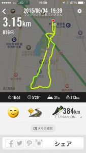 2015年6月4日(木)Nike