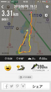 2015年6月9日(火)Nike