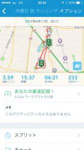 2015年6月11日(木)RunKeeper