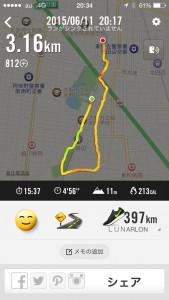 2015年6月11日(水)Nike