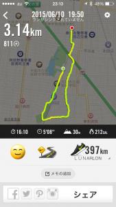 2015年6月10日(水)Nike