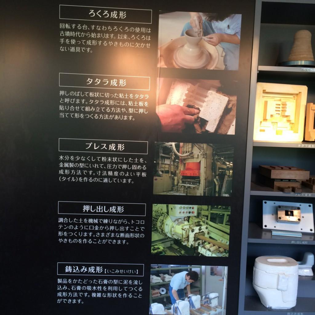 2015年6月13日(土)INAXライブミュージアムテラコッタパーク8