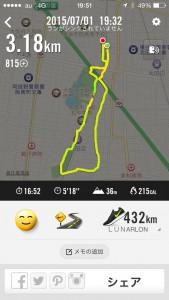 2015年7月1日(水)Nike