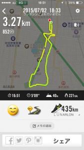 2015年7月2日(木)Nike