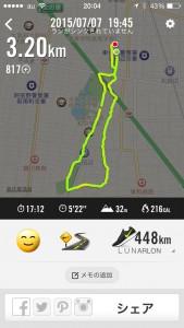 2015年7月7日(火)Nike+