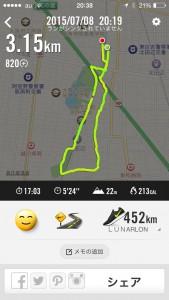 2015年7月8日(水)Nike+