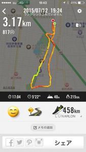 2015年7月12日(日)Nike+