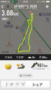 2015年7月13日(月)Nike+