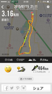 2015年7月15日(水)Nike+