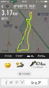 2015年7月23日(木)Nike+