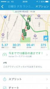 2015年7月26日(日)RunKeeper