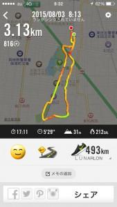 2015年8月3日(月)Nike+