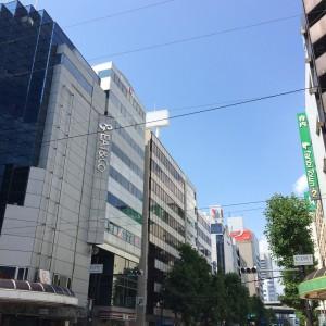 2015年8月15日(土)アイキャッチ画像