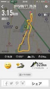 2015年7月27日(木)Nike+