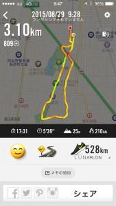 2015年7月29日(土)Nike+
