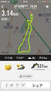 2015年9月1日(火)Nike+