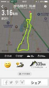 2015年9月2日(水)Nuke+