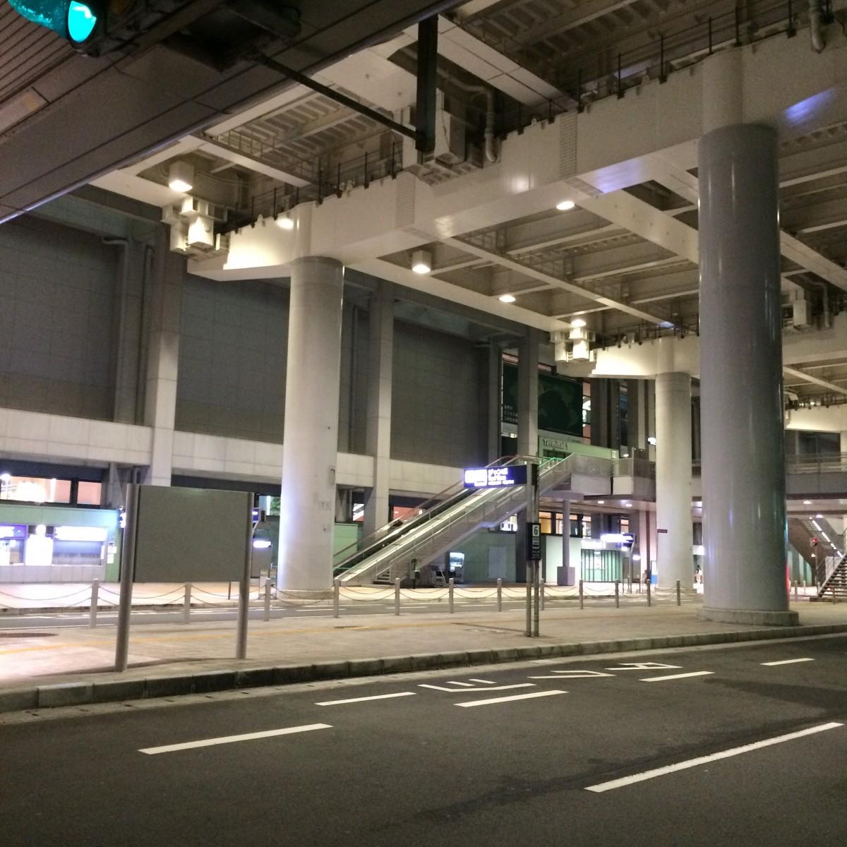 2015年9月4日(金)アイキャッチ画像