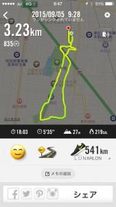 2015年9月5日(土)Nike+